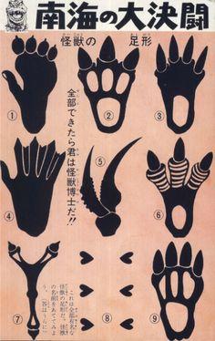 1-Kong,2-Godzilla,3-Angilas,4-Varan,5-Ebirah,6-Rodan,7-Mothra adult,8-Mothra larva,9-King Ghidorah via.
