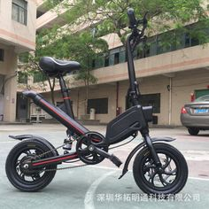Electric Bicycle, Electric Scooter, Electric Motor, E Scooter, Led Manufacturers, Motor Scooters, Motorcycle Bike, Bike Design, No Equipment Workout