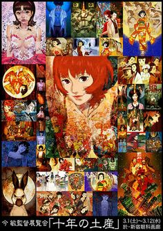 Dark Horse has announced their plans to release The Art of Satoshi Kon this August. The art book celebrates a lifetime of the acclaimed anime director's work, including several little-k Art Beat, Tokyo Godfathers, Animation Career, Satoshi Kon, Art Et Illustration, Commercial Art, Anime Films, Manga Games, Dark Horse