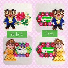 Beauty and The Beast name tag perler beads by ringo_0122