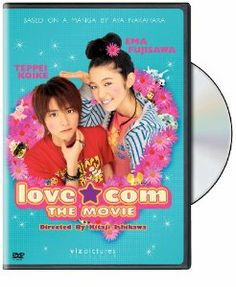 Love*Com The Movie: Teppei Koike, Ema Fujisawa, Shizuyo Yamazaki, Shosuke Tanihara, Kitaji Ishikawa: Movies & TV. I read the serial shojo manga series in Shojo Beat, so I'm curious about the live adaptation.