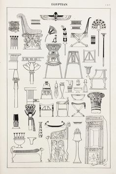 Egyptian Furniture Designs Large Antique Black & by PaperPopinjay