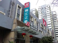 Shanghai Jinjiang Inn Shanghai Hailun Rd China, Asia Stop at Jinjiang Inn Shanghai Hailun Rd to discover the wonders of Shanghai. The property features a wide range of facilities to make your stay a pleasant experience. Take advantage of the hotel's 24-hour front desk, 24-hour room service, express check-in/check-out, luggage storage, Wi-Fi in public areas. All rooms are designed and decorated to make guests feel right at home, and some rooms come with internet access – wirele...