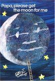 srp 2012 night sky theme, preschool book