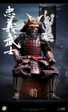 Samurai Artwork, Warrior Spirit, Samurai Warrior, Armours, Art Work, Medieval, Wallpapers, Japanese, Fantasy