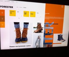 #webdesign #ecommerce  #shoes #onlineshop... - Julien Coppola