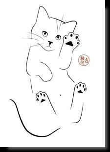 cat art painting / cat art ` cat art drawing ` cat art illustration ` cat art painting ` cat artwork ` cat art whimsical ` cat art projects for kids ` cat art wallpaper Painting & Drawing, Cat Drawing, Line Drawing, Cat Tattoo Designs, Cat Sketch, Cat Quilt, Cat Silhouette, Easy Drawings, Animal Drawings