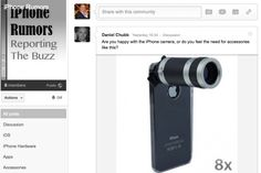 You can share your images with people, these could be of some weird and wonderful gadgets for the iPhone or images that you have taken with your Apple smartphone.
