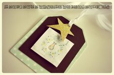 cadeau-de-lavent-diy-tuto-decoration-calendrier-de-lavent-noel-christmas-papier-paper-etiquettes