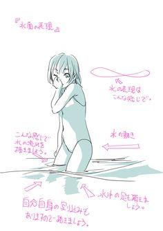 「水を描く。」 [4]