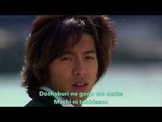 La La La Love Song OST Long Vacation - Kubota Toshinobu - YouTube