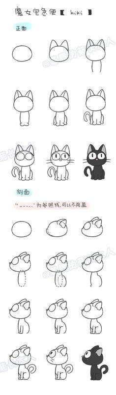 如何画《魔女宅急便--KIKI猫》。来自@基质的菊长大人