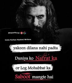 Love Poems In Hindi, Hindi Quotes, Lovers Quotes, Life Quotes, Attitude Quotes For Boys, Swag Quotes, Romantic Shayari, Myself Status, Shayari Image