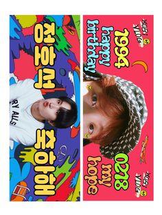 Pop Stickers, Printable Stickers, Foto Bts, Bts Tickets, Concert Tickets, Bts Polaroid, Polaroids, Hoseok Bts, Jhope