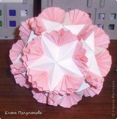 Кусудама Мастер-класс Оригами Кусудама Бабочка Бумага фото 1