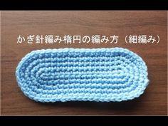 かぎ針編み楕円の編み方( 細編み)  How to crochet oval / Crochet and Knitting Japan - YouTube