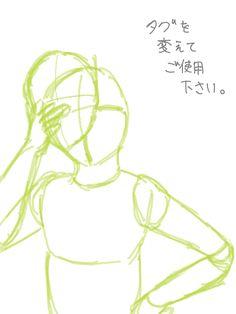 うみひょうさんの手書きブログ 「自分用 仮面テンプレ」 手書きブログではインストール不要のドローツールを多数用意。すべて無料でご利用頂けます。