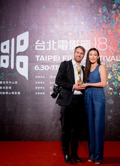2016 Taipei Film Festival