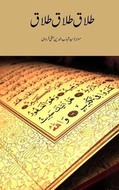 Corán Quran Medallion collar musulmán islam libro remolque collar alá