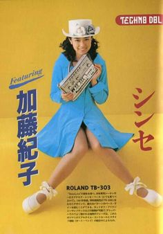Japanese Roland TB-303 Advert