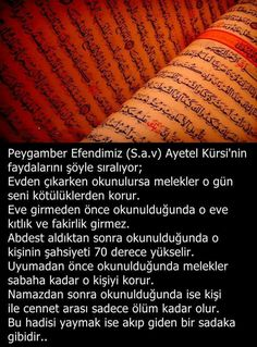 Ayet el Kürsi Muhammed Sav, Sufi, Tintin, Allah, Muslim, Iman, Wise Words, Dips, Religion