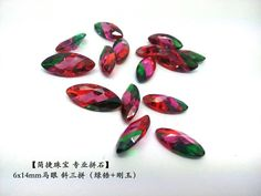 #multicolor cz  #Jianjie GEMS green+light ruby+dark ruby, the luxury match, amasing http://jianjiezhubao.1688.com