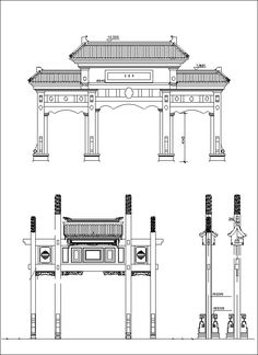 Universal Component of Chinese Architecture. Considering that ancient history, the individuals made wooden buildings, structures developed along with rammed soil, and constructions and buildings built with the use of gem or brick. Ancient Chinese Architecture, Japanese Architecture, Architecture Drawings, Futuristic Architecture, Architecture Details, Architecture Office, Pavilion Architecture, Autocad, Chinese Gate