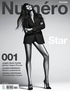 Cover - Best Cover Magazine  - NAOMI CAMPBELL GETS LEGGY FOR THE DEBUT, MARCH 2013 COVER OF NUMÉRO RUSSIA   Best Cover Magazine :     – Picture :     – Description  NAOMI CAMPBELL GETS LEGGY FOR THE DEBUT, MARCH 2013 COVER OF NUMÉRO RUSSIA  -Read More –