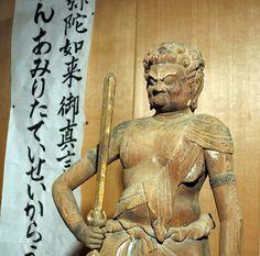 Makayaji Temple, Shizuoka, Japan.