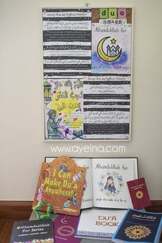 dua board by ayeina.com featuring free printables and dua books for kids and adults