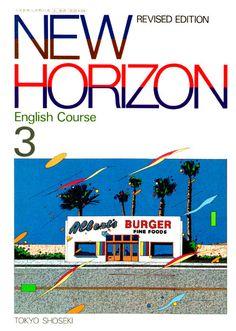 「NEW HORIZON」