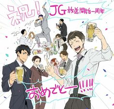 Joker Game Joker Game, Showa Era, Natsume Yuujinchou, Jokers, Fan Art, Manga, Games, Anime, Guys