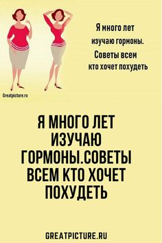 Lose Belly Fat Men, Fitness Tips, Health Fitness, Ketogenic Diet Results, Body Motivation, Loose Weight, Fett, Beauty Care, Body Care