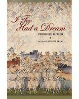 I too had a dream - Verghese Kurien