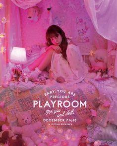 girl, japan, and kawaii image Aesthetic Photo, Pink Aesthetic, Kawaii Cute, Kawaii Girl, Kawaii Room, Isetan, Photocollage, Kawaii Fashion, Looks Cool