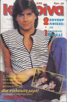 JOHN STAMOS - RARE - GREEK -  Katerina Magazine - 1984 - No.240