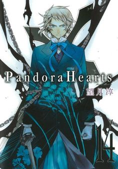 We have actually released ALL chapters of Pandora Hearts (up to chapter 104, which is the end). Description from fallensyndicate.com. I searched for this on bing.com/images