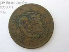 TAI-CHING - TI KUO Copper Coin Chinese CHINA DRAGON Coin #15