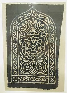 1978.546.51a ISLAMIC Collection | The Metropolitan Museum of Art