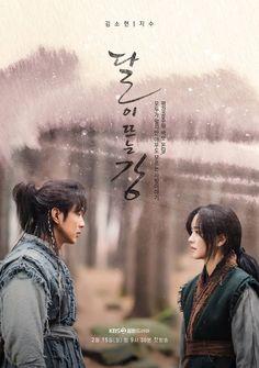 .. Live Action, Lee So Yeon, New Korean Drama, Korean Dramas, Ji Soo Actor, Kdrama, Jin Kim, Kwang Soo, Kim Sohyun