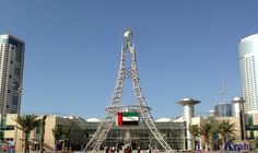 Expo Centre Sharjah calls for establishing Middle East League