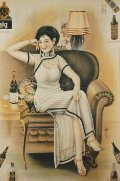 Chinese vintage wine alcohol advertisement Shanghai girl 1930s sitting on couch (cropped for detail full poster elsewhere on the board)