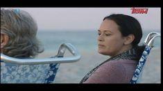 Lato Marzeń - Cały Film LEKTOR PL Music, Youtube, Musica, Musik, Muziek, Music Activities, Youtubers, Youtube Movies, Songs