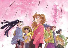 「【忍FES.6】 花の下にて」/「narita」の漫画 [pixiv] Ninja, Animation, Anime, Sketch, Sketch Drawing, Anime Shows, Drawings, Sketches, Animated Cartoons
