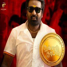 Raamaayie Krishnaayie Yengatha Ringtone Download FREE for Android, iPhone Tamil Ringtones, Popular Ringtones, Ringtone Download, Mobiles, Cinema, Android, Iphone, Free, Movies