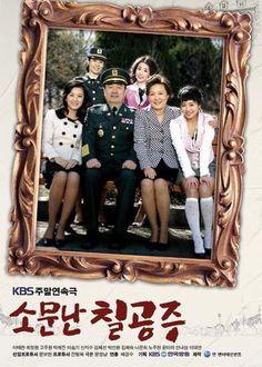 Princess Korean Drama, All Korean Drama, Korean Drama Movies, Joo Won, Lee Seung Gi, Famous Princesses, Chill, Park Hae Jin, Kbs Drama