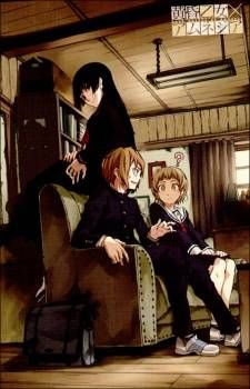 Dusk Maiden of Amnesia: the fuel on the back of the couch is a ghost called 'Yuuko' and only the boy (Nia-San) can see her
