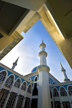 Sultan Ahmad Shah State Masjid