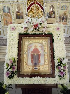 Church Altar Decorations, Flower Decorations, Church Icon, Orthodox Easter, Church Flowers, Orthodox Icons, Ikebana, White Flowers, Icon Design