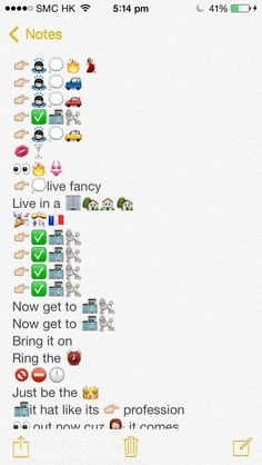 Emoji lyrics, Work Bit*h by Britney Spears Part 1